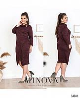 Осеннее платье из ангоры софт большого размера Размеры: 48,50,52,54,56-58, 60-62, фото 1