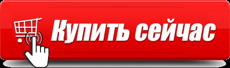 Купить смартфон xiaomi в интернет-магазине lots.com.ua