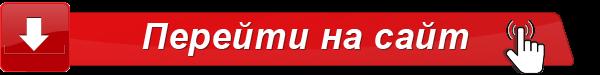 смартфоны, телефоны, планшеты, фаблеты, ноутбуки, нетбуки, аксессуары к мобильной электронике в интернет-магазине lots.com.ua