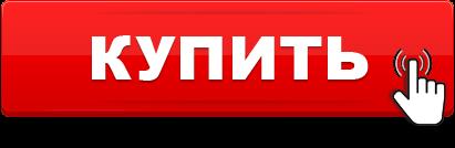 купить смартфон samsung в интернет-магазине lots.com.ua