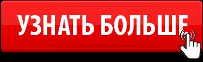 Интернет-магазин lots.com.ua - смартфоны, телефоны, планшеты, фаблеты, нетбуки, ноутбуки, аксессуары к мобильной электронике