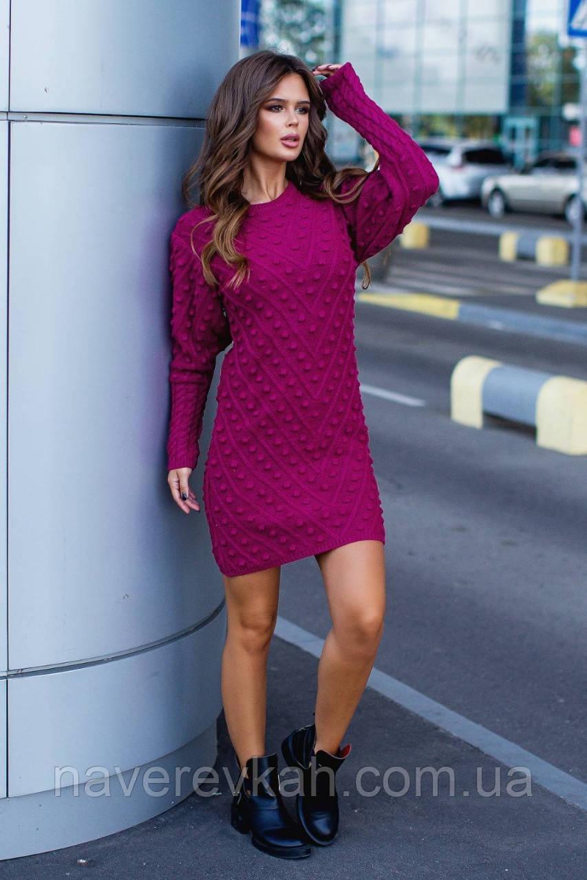 Женское вязанное платье теплое светлый беж бутылка вишня 42-46