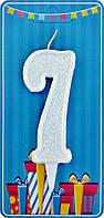 """Свечи-цифры """"Белый блеск"""" 7"""