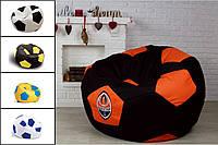 Кресло мешок Мяч ткань Оксфорд 50 см