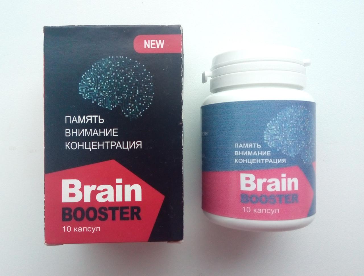 BrainBoosterX - Таблетки для улучшения памяти, внимания, концентрации (БрэйнБустер) ViP