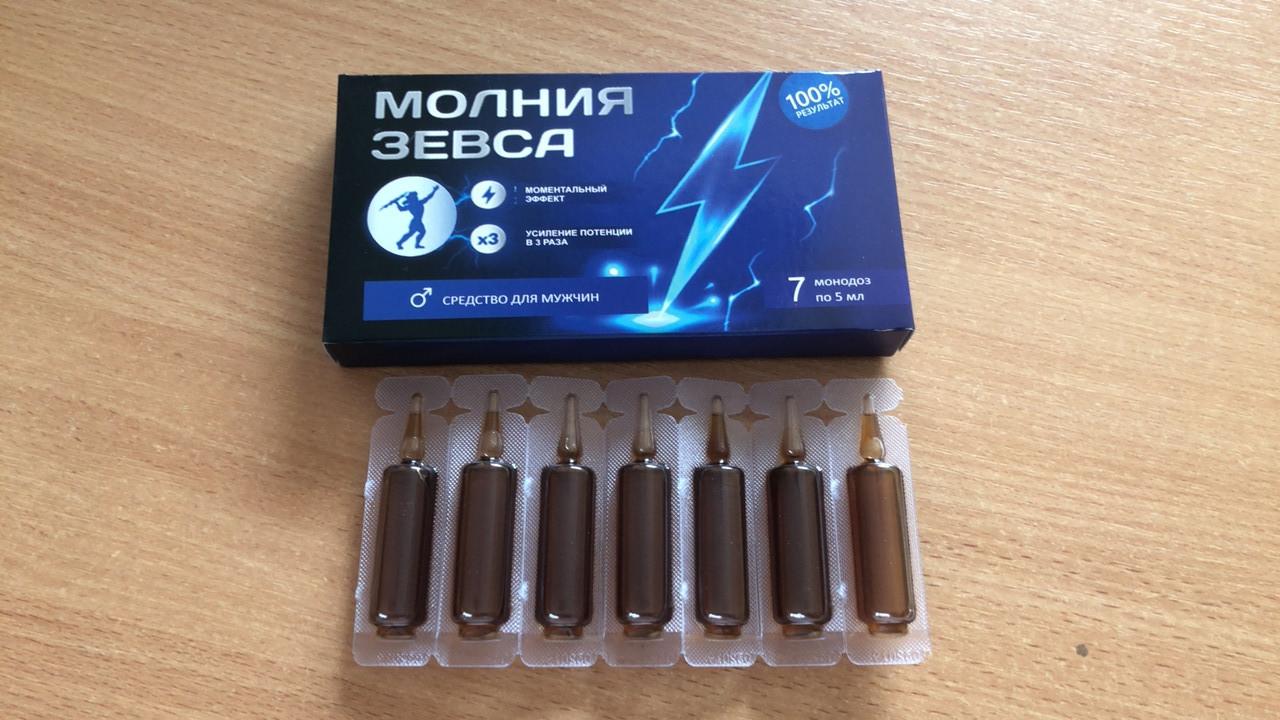 Молния Зевса - Препарат ViP