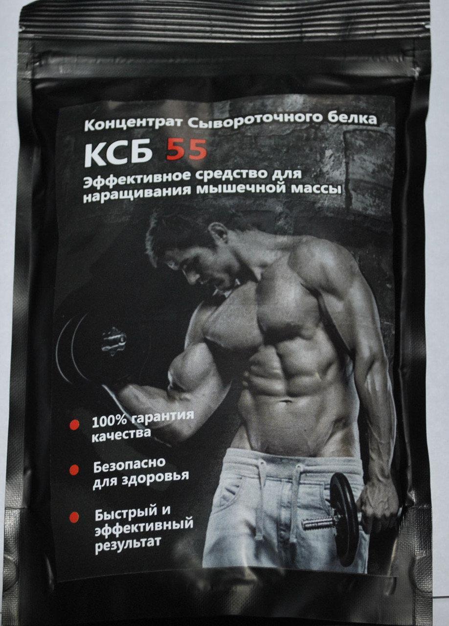 КСБ-55 - протеин ViP