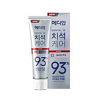 Зубная паста для бережного очищения с системой отбеливания зубов Median Dental Cosmetic White