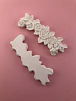 Розы бордюрные из гипса для творчества 7*3 см