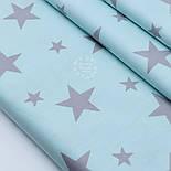 """Отрез сатина """"Большие и малые звёзды"""" серые на мятно-бирюзовом, №1727, размер 73*160 см, фото 2"""