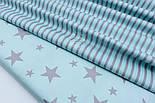 """Отрез сатина """"Большие и малые звёзды"""" серые на мятно-бирюзовом, №1727, размер 73*160 см, фото 3"""