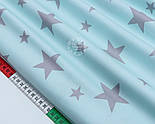 """Отрез сатина """"Большие и малые звёзды"""" серые на мятно-бирюзовом, №1727, размер 73*160 см, фото 4"""