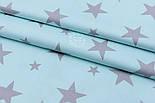 """Отрез сатина """"Большие и малые звёзды"""" серые на мятно-бирюзовом, №1727, размер 73*160 см, фото 5"""