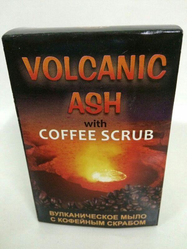Вулканическое мыло с кофейным скрабом. ViP