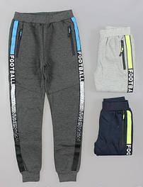 Утепленные брюки спортивные трикотажные для мальчиков