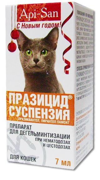 Празицид-суспензия сладкая (для котов 7мл)