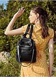 Жіночий шкіряний рюкзак міський. Модний рюкзак жіночий сумка рюкзак трансформер (чорний), фото 9