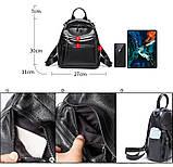 Жіночий шкіряний рюкзак міський. Модний рюкзак жіночий сумка рюкзак трансформер (чорний), фото 3