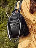 Жіночий шкіряний рюкзак міський. Модний рюкзак жіночий сумка рюкзак трансформер (чорний), фото 8