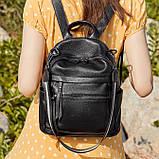 Жіночий шкіряний рюкзак міський. Модний рюкзак жіночий сумка рюкзак трансформер (чорний), фото 7