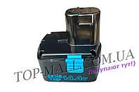 Аккумулятор для шуруповерта Асеса - Hitachi 14,4В x 2,0Ач Ni-Cd