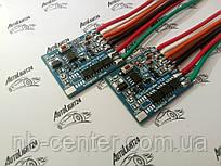 Контроллер ДХО (дальний в пол накала) по плюсу