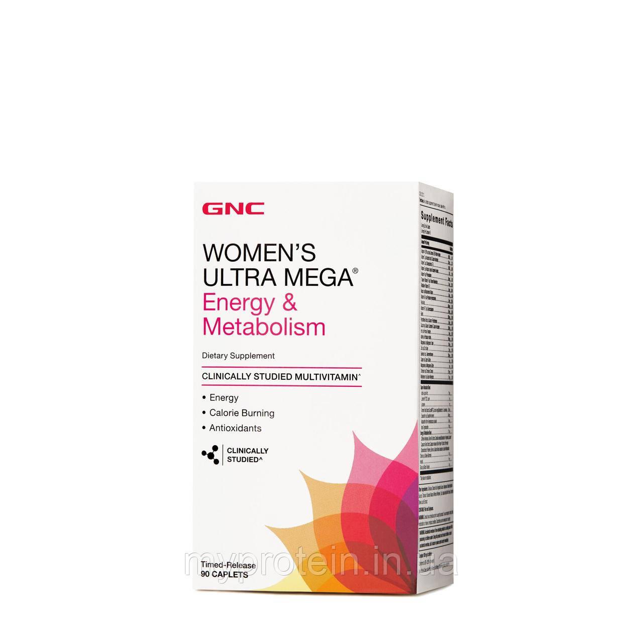 GNC комплекс мултивитаминов для женщин Mega womens ultra Energy&Metabolism, 90 caps