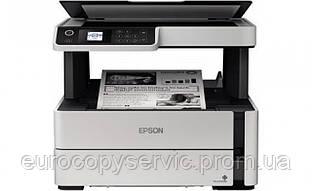 БФП Epson ч/б M2170 (C11CH43404)