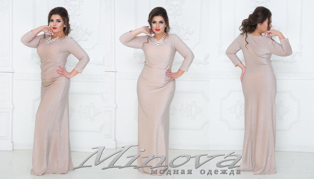 """Бесподобное вечернее женское платье ткань """"Люрекс на Дайвинге""""  44, 52, 56 размер батал"""
