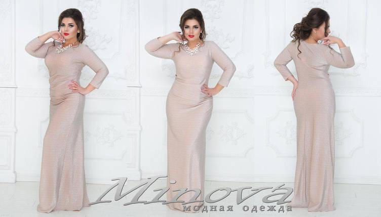 """Бесподобное вечернее женское платье ткань """"Люрекс на Дайвинге""""  44, 52, 56 размер батал, фото 2"""
