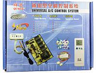 Плата управления универсальная для кондиционеров QD-UO3A+