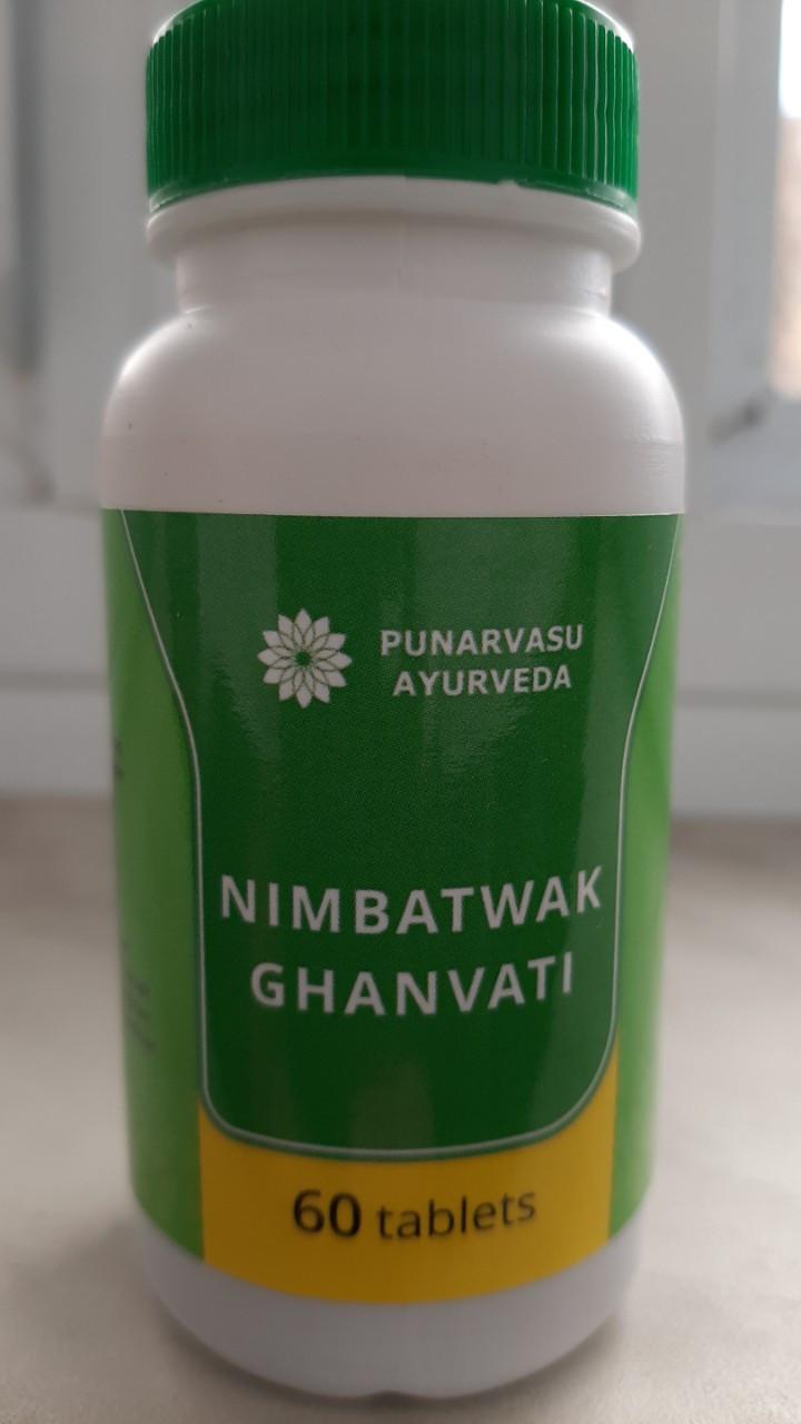 Ним экстракт – Nimbatwak Ghanvati, Нимбатвак Гханвати, мощный кровоочиститель, высоко эффективен от прыщей...