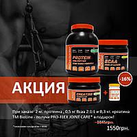 2 протеин пакет TM BioLine 0,5 кг Всаа 2:1:1 TM BioLine 0,3 креатин TM BioLine1 шт PRO - FLEX JOINT CARE