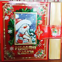 "Новогодняя коробка для конфет 1000г  Книжка ""Снеговик"""