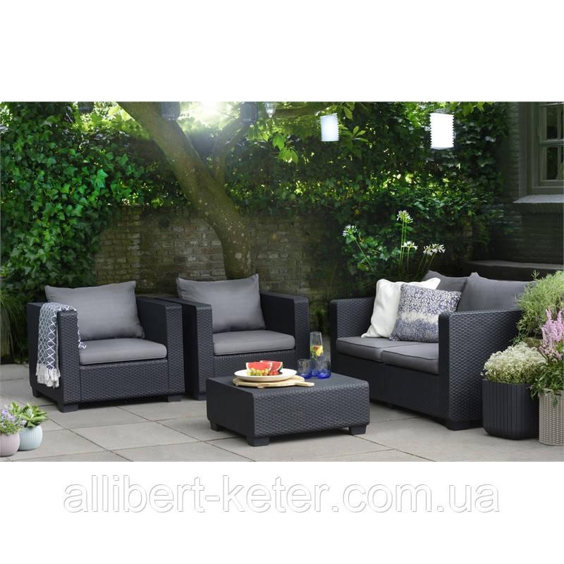 Набор садовой мебели Salta 2-Seater Lounge Set из искусственного ротанга ( Allibert by Keter )