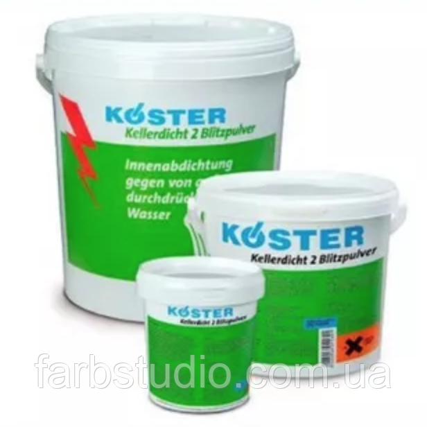 Самоклеющаяся битумная мембрана KOSTER KSK Voranstrich BL, 15 л