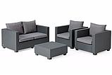 Набор садовой мебели Salta 2-Seater Lounge Set из искусственного ротанга ( Allibert by Keter ), фото 4