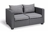Набор садовой мебели Salta 2-Seater Lounge Set из искусственного ротанга ( Allibert by Keter ), фото 8