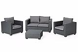Набор садовой мебели Salta 2-Seater Lounge Set из искусственного ротанга ( Allibert by Keter ), фото 9
