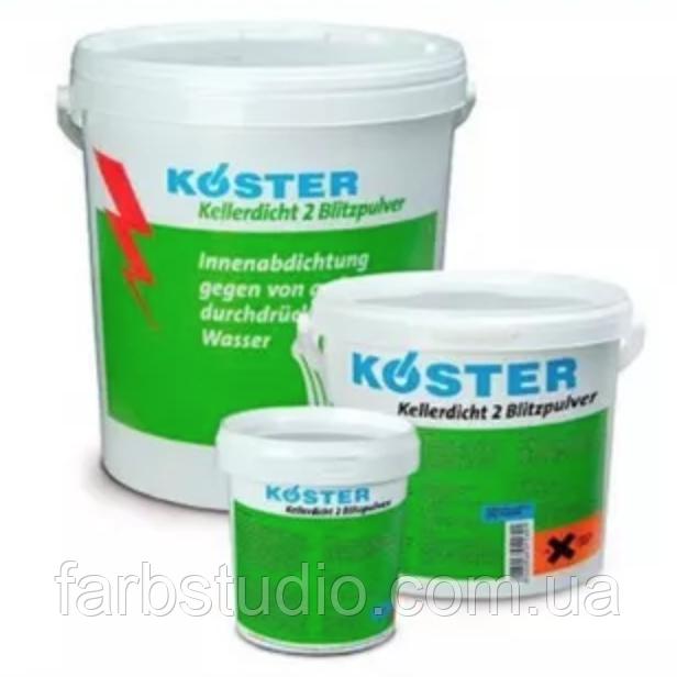 Гидроизоляция, Системы для защиты и ремонта бетона KOSTER Sperrmörtel Fix, 25 кг
