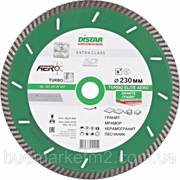 Алмазный диск Distar Turbo 230x2.6x10x22,23 Elite Aero
