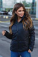 Женская осенняя куртка под горло чёрная белая розовая серая красная 42-44 46-48 50-52 54-56, фото 1