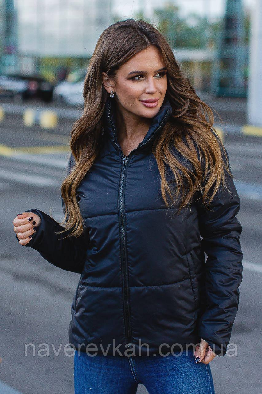 Женская осенняя куртка под горло чёрная белая розовая серая красная 42-44 46-48 50-52 54-56
