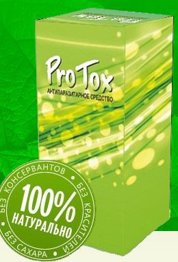 Средство ProTox легко избавить от паразитов ViP