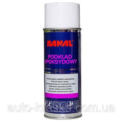 Грунт эпоксидный RANAL 400мл аэрозоль