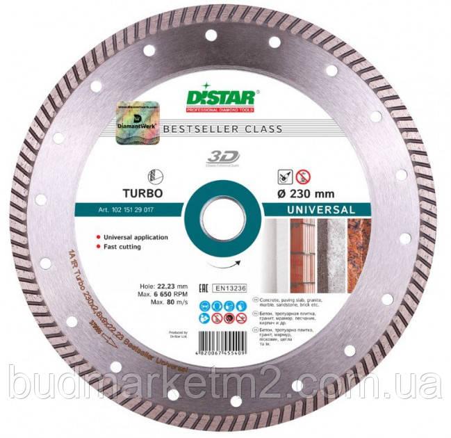 Алмазный диск Distar 1A1R Turbo 230 x 2,6 x 9 x 22,23 Bestseller Universal