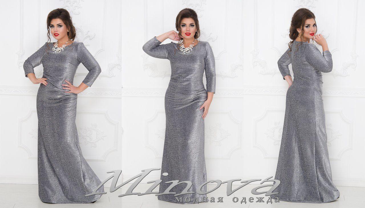 """Сказочное вечернее женское платье ткань """"Люрекс на Дайвинге""""  42 размер батал"""