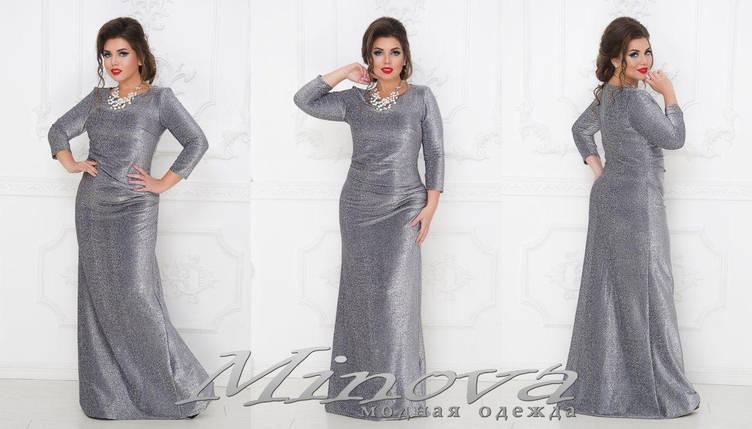 """Сказочное вечернее женское платье ткань """"Люрекс на Дайвинге""""  42 размер батал, фото 2"""