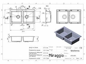 Мойка кухонная 2 чаши кварц (870х500х180 мм) Miraggio WESTEROS (серый), фото 3