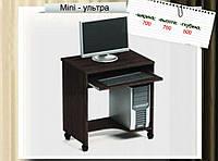 Стол компьютерный  Мини-ультра